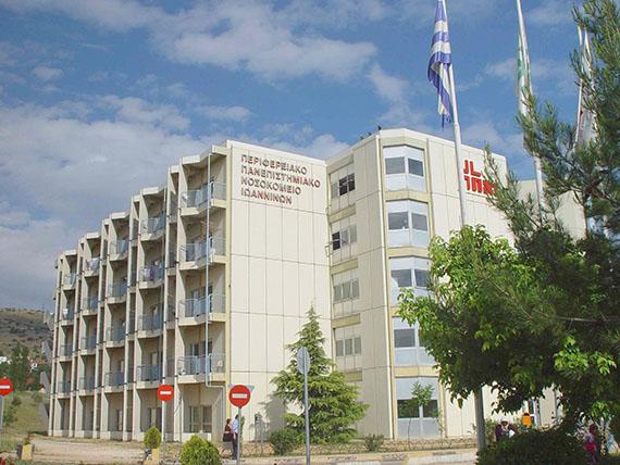 Γιάννενα: Πρωτοπόρος εξοπλισμός στην υπηρεσία των ασθενών