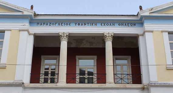 Γιάννενα: Με ορίζοντα δύο μηνών θα εγκατασταθούν δύο νηπιαγωγεία στον αύλειο χώρο στο Καπλάνειο