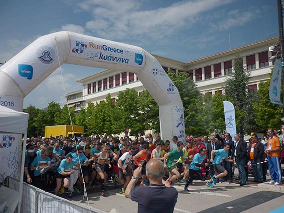 Γιάννενα: Η WIND τρέχει στα Γιάννενα για 5η χρονιά