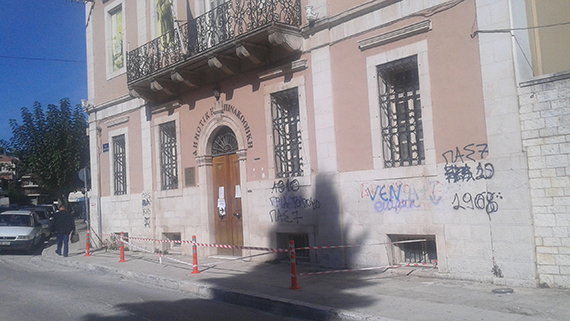Γιάννενα: Ανάγκη για ένα νέο κτίριο για την Πινακοθήκη