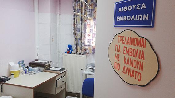 Γιάννενα: Ένας Σταθμός Υγείας δίπλα στον πολίτη