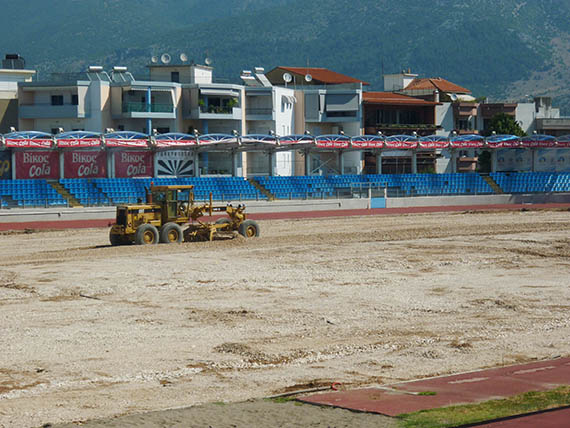 Γιάννενα: «Πρασινίζει» ξανά το γήπεδο στους Ζωσιμάδες