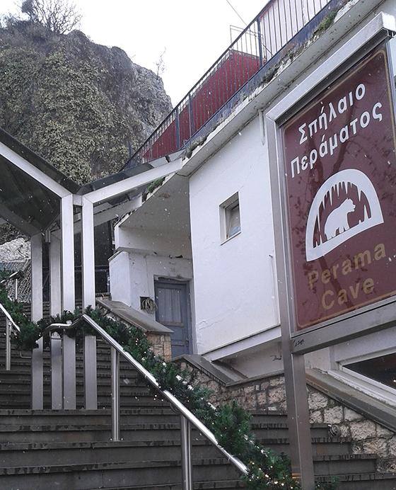 Γιάννενα: Αυξάνεται το ενδιαφέρον για το Σπήλαιο Περάματος
