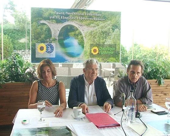 Γιάννενα: Συνάντηση κινήσεων ενάντια στις εξορύξεις