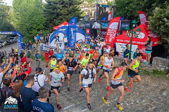 Γιάννενα: Έτοιμο για εκκίνηση το «Zagori Mountain Running