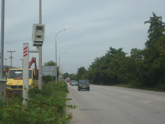 Γιάννενα: Ράλι στους αυτοκινητόδρομους