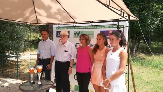 Γιάννενα: Διεθνές κέντρο αθλητισμού τα Ιωάννινα